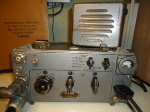Радиостанция Р-809М2